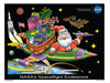 Kennedy Space Center 2012 Holiday Poster in Full-Color