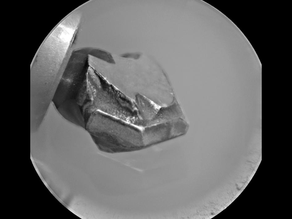 The shape of the tip of the bit in the drill of NASA's Mars rover Curiosity