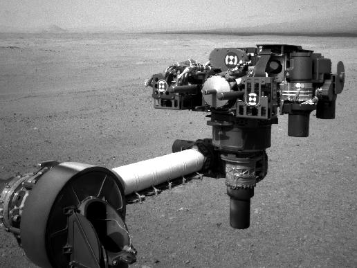 End of Curiosity's extended arm