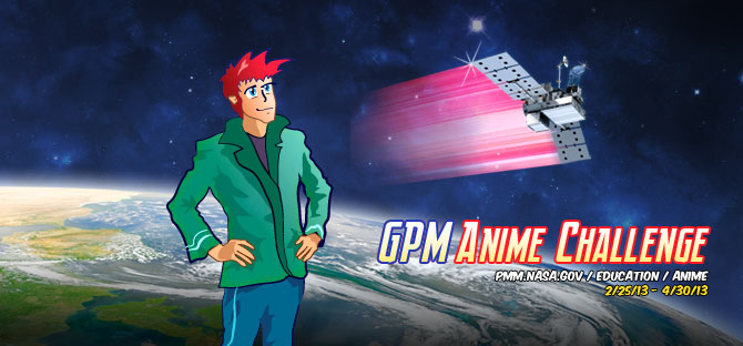 GPM Anime Challenge Promotional Banner