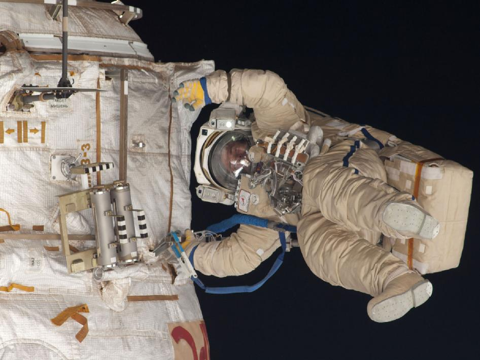 Cosmonaut Roman Romanenko During Spacewalk