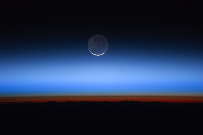 This is a picture of Earth's moon seen through the atmosphere.