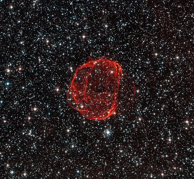 supernova near the sun - photo #15
