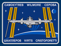 ISS042-S-001: Expedition 42 patch