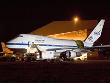 Research flights with the telescope door open are expected to begin later this year with NASA's Stratospheric Observatory for Infrared Astronomy.