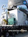 GPM shipping container