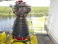 RS-25 rocket engine No. 0525