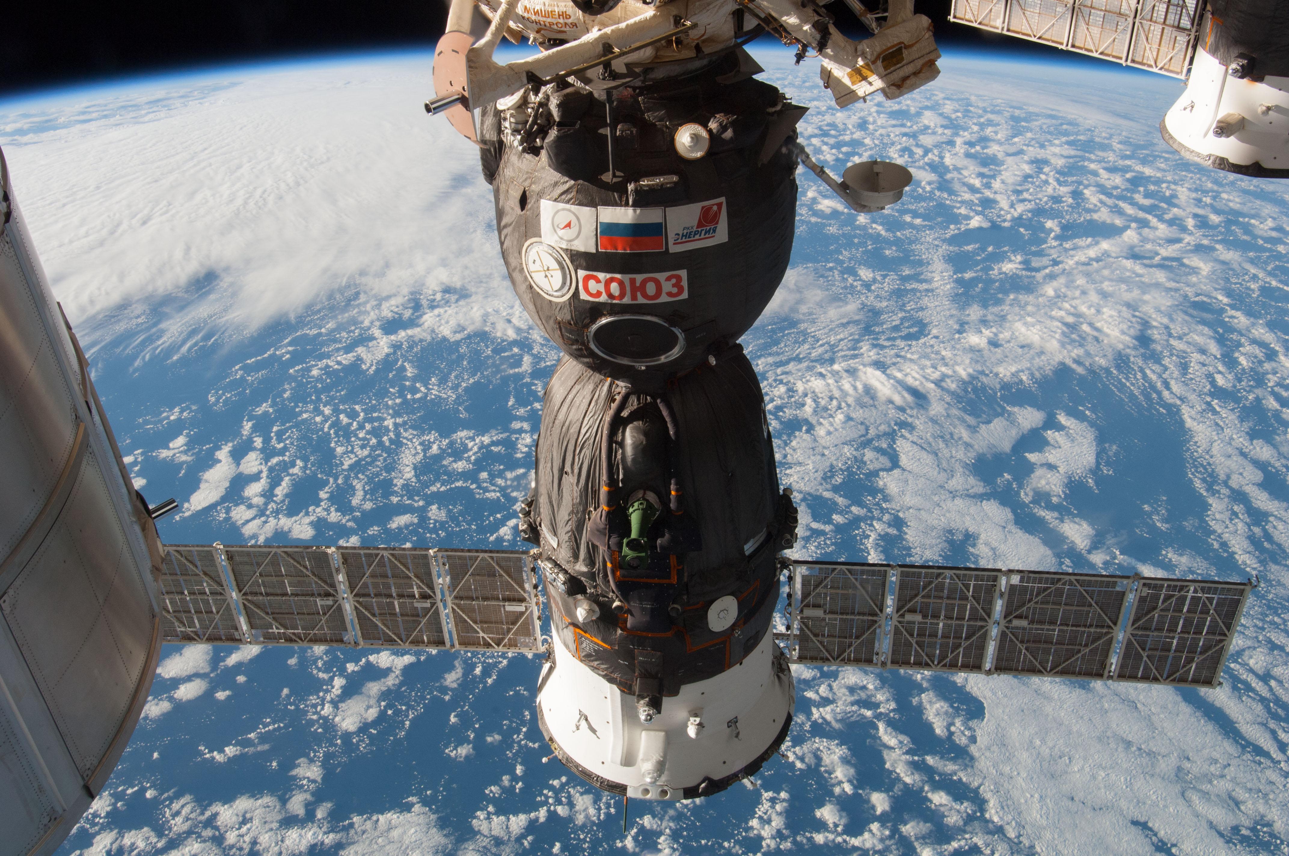 Image Result For Sojuz