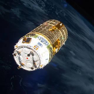 NASA Updates Live Coverage of Japanese Cargo Launch, Delays Spacewalks