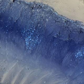 Cerberus Fossae on Mars