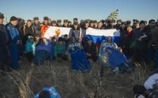 Expedition 37 crew