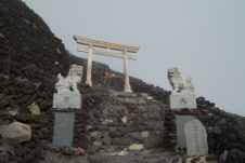 This is the final gate before the summit of Mt. Fuji.