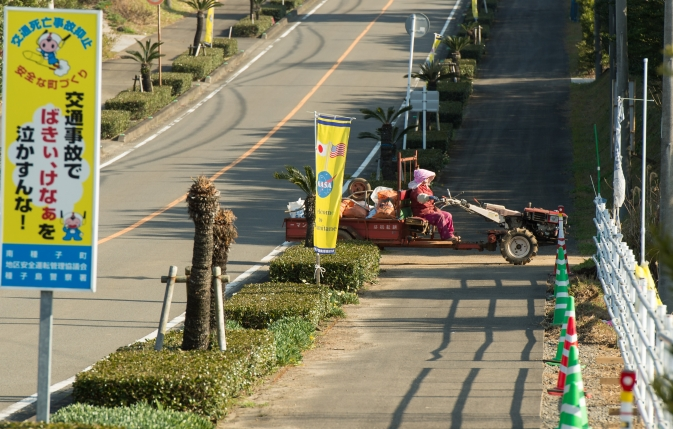 roadside flags welcoming NASA team and visitors to Minamitane Town