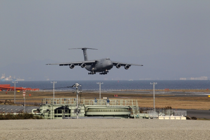 C-5 aircraft carrying GPM to Japan