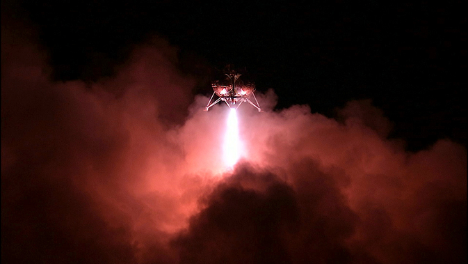First night free-flight test of Morpheus lander with ALHAT technology