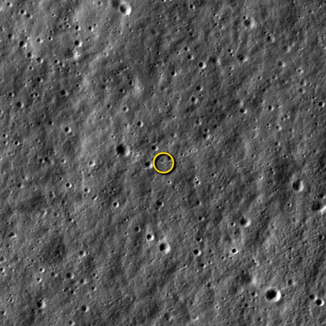 LRO image showing LADEE