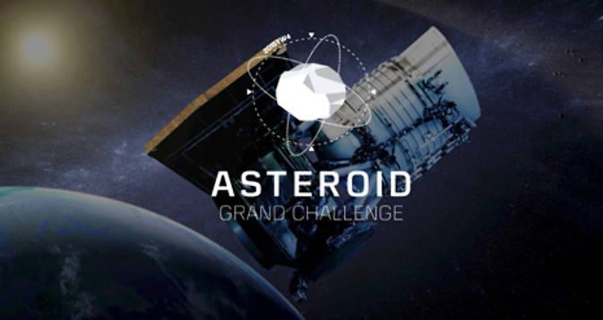 Asteroid Data Hunter logo
