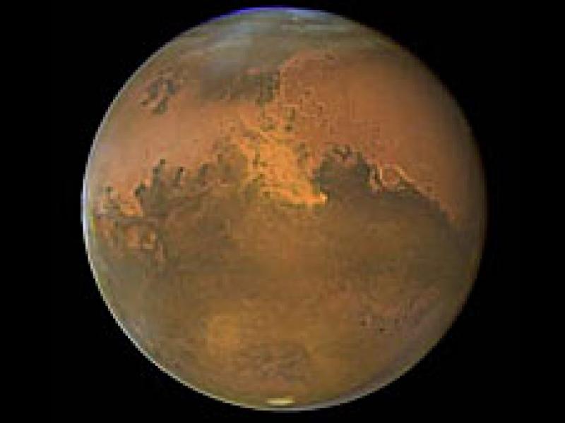 What Is Mars?   NASA