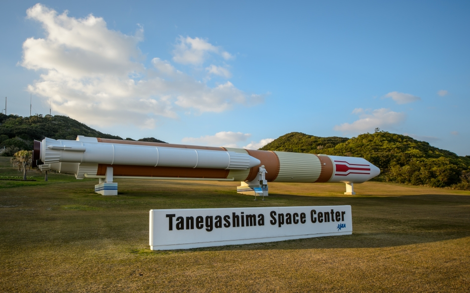 full-size model of H-II rocket at Japan Aerospace Exploration Agency's Tanegashima Space Center visitors center