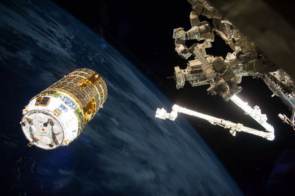 The Japanese HTV-6 cargo vehicle is seen during final approach to the International Space Station
