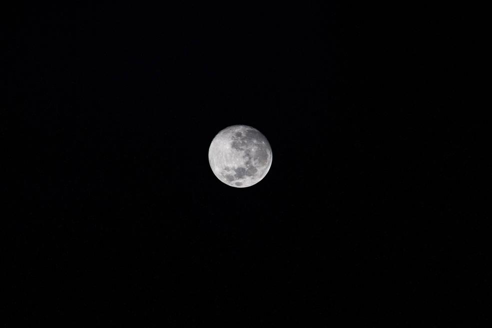 A waxing gibbous moon.