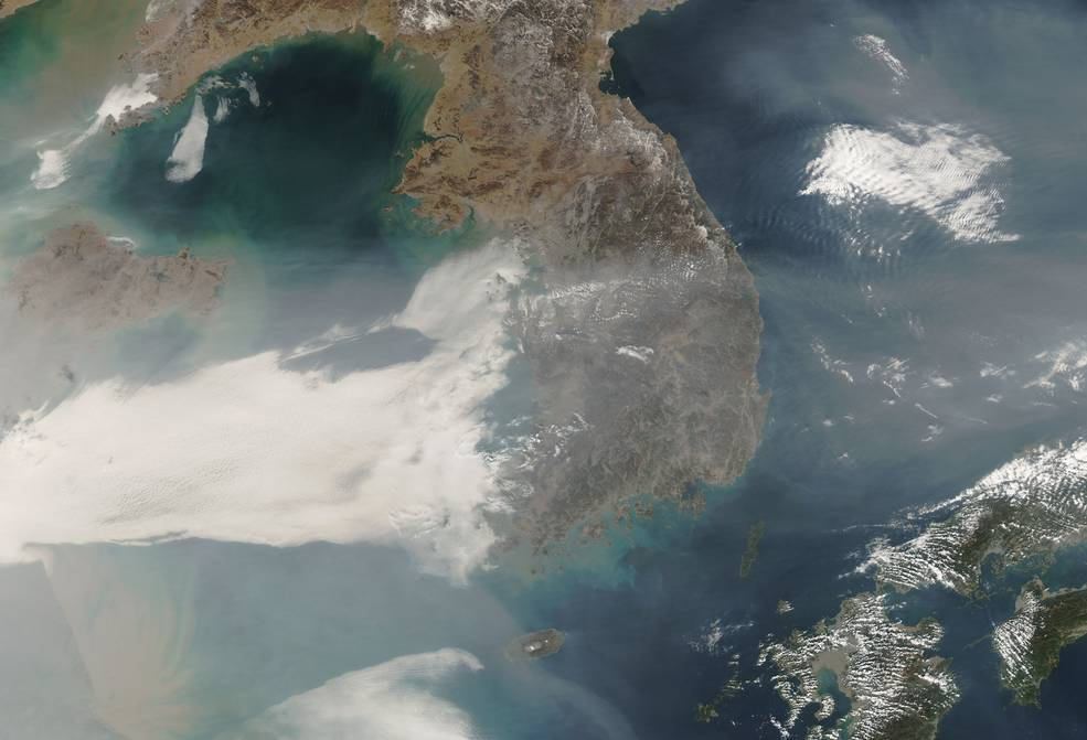 NASA and the Republic of Korea are developing plans for a cooperative field study of air quality in May and June to advance the ability to monitor air pollution accurately from space.