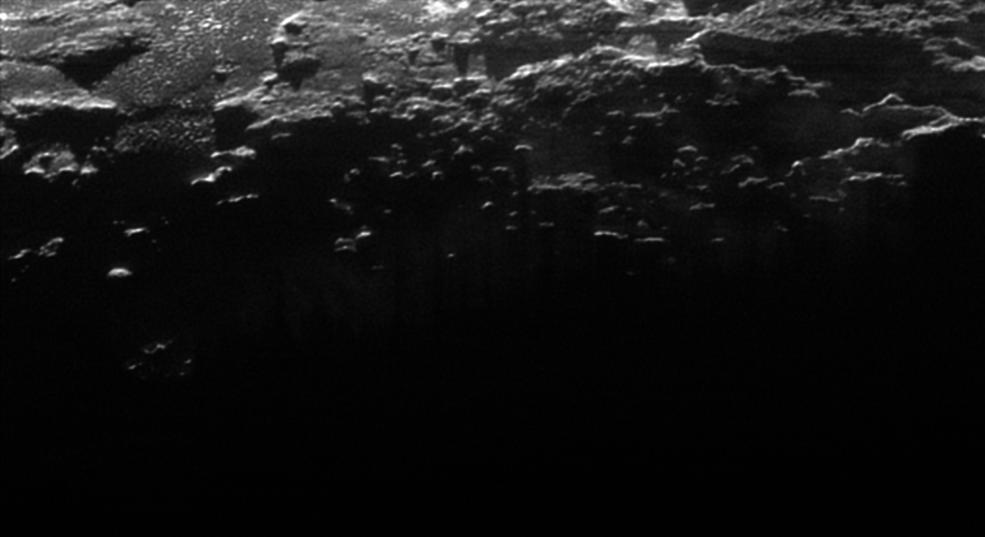 Воодушевувачки панорами на Плутон