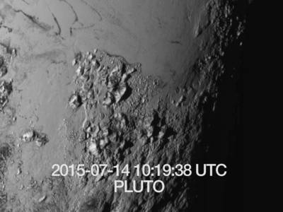 Pluto at close range (NASA)