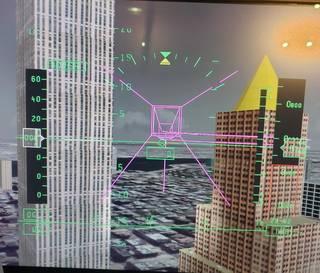 Моделирование городского полета