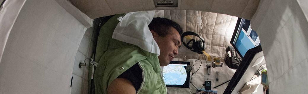 Space Station · View Of Japan Aerospace Exploration Agency (JAXA) Koichi  Wakata, Expedition 38 Flight Engineer