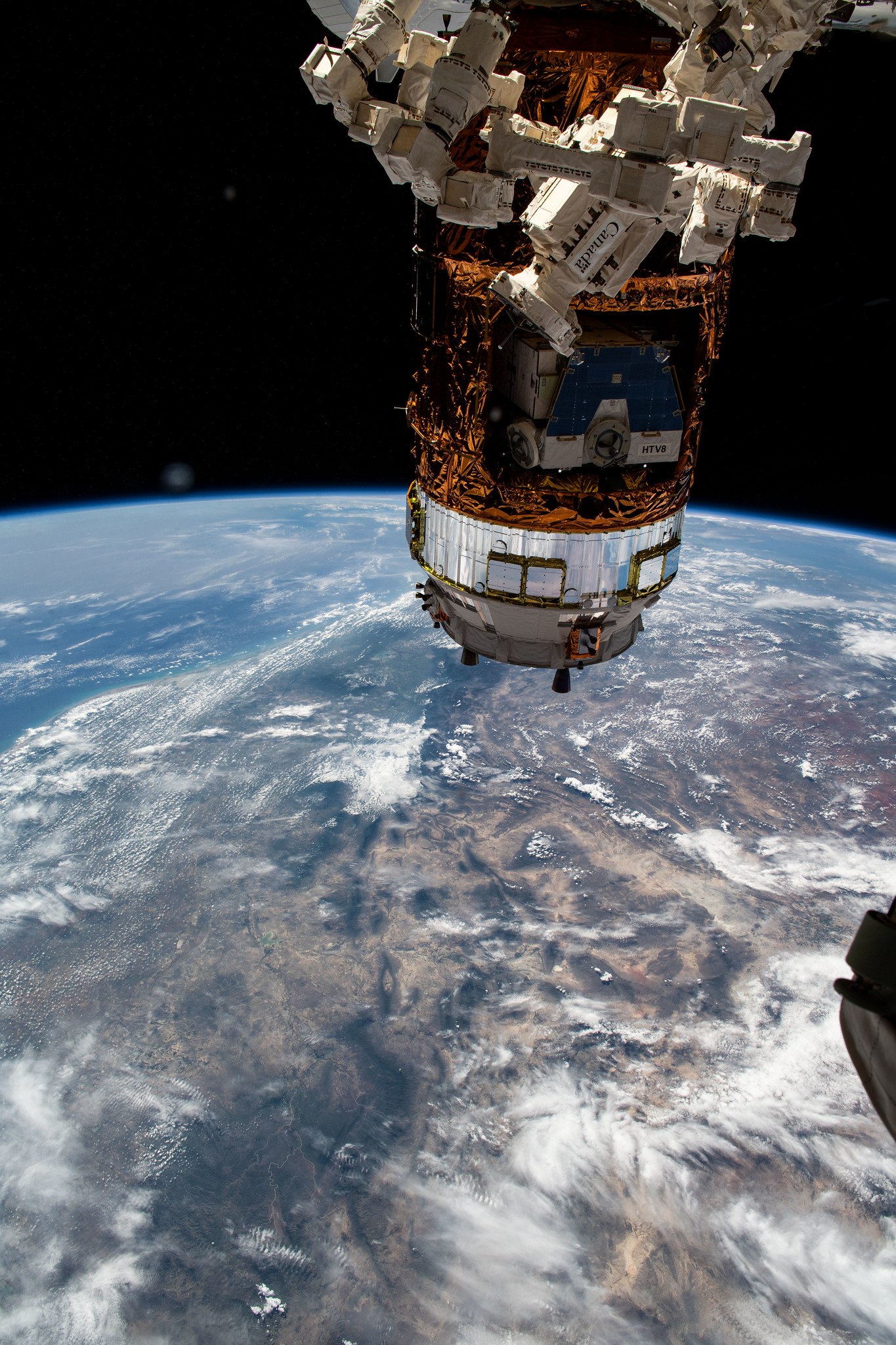 NASA TV to Air Departure of Japanese Cargo Ship from Space Station