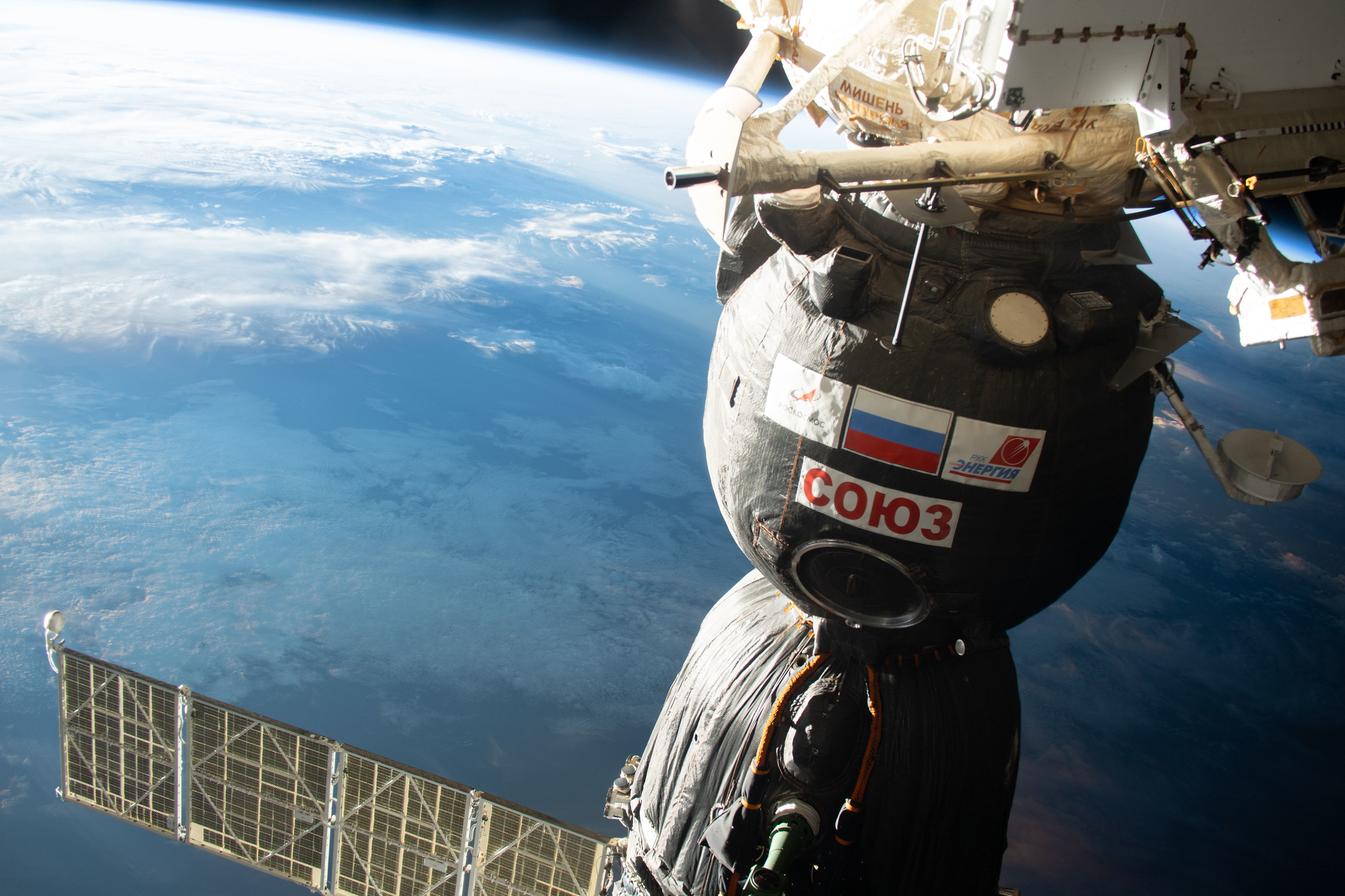 Space Station Crew to Relocate Soyuz to Make Room for New Crewmates - NASA