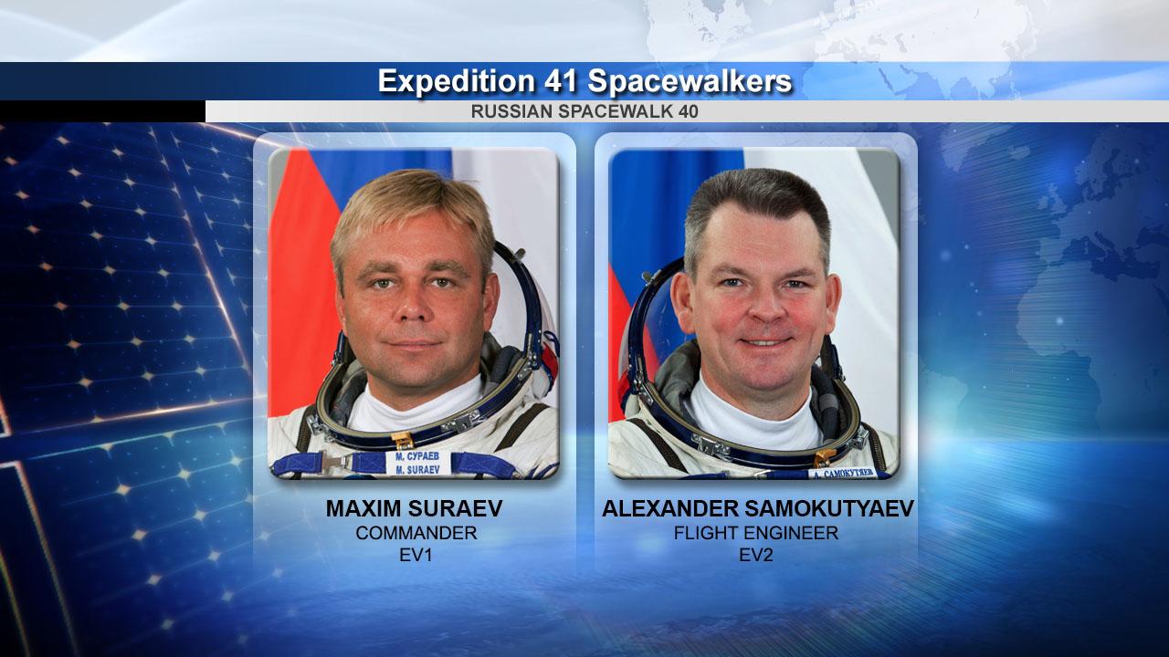 러시아 두 우주인의 우주유영