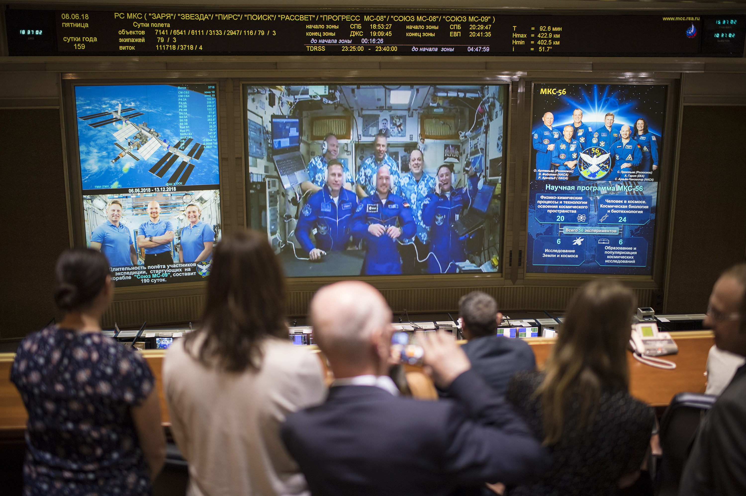 New Crew Arrives at the International Space Station